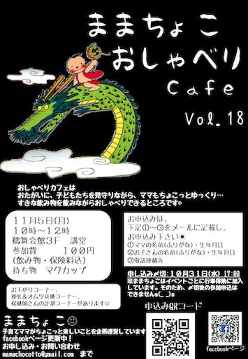 f:id:yurihonjo-kosodate:20181021072337p:image