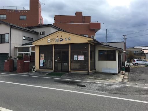 f:id:yurihonjo-kosodate:20181029122331j:image