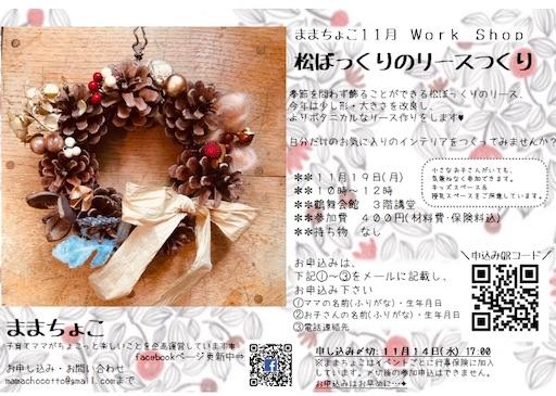f:id:yurihonjo-kosodate:20181102014632j:image