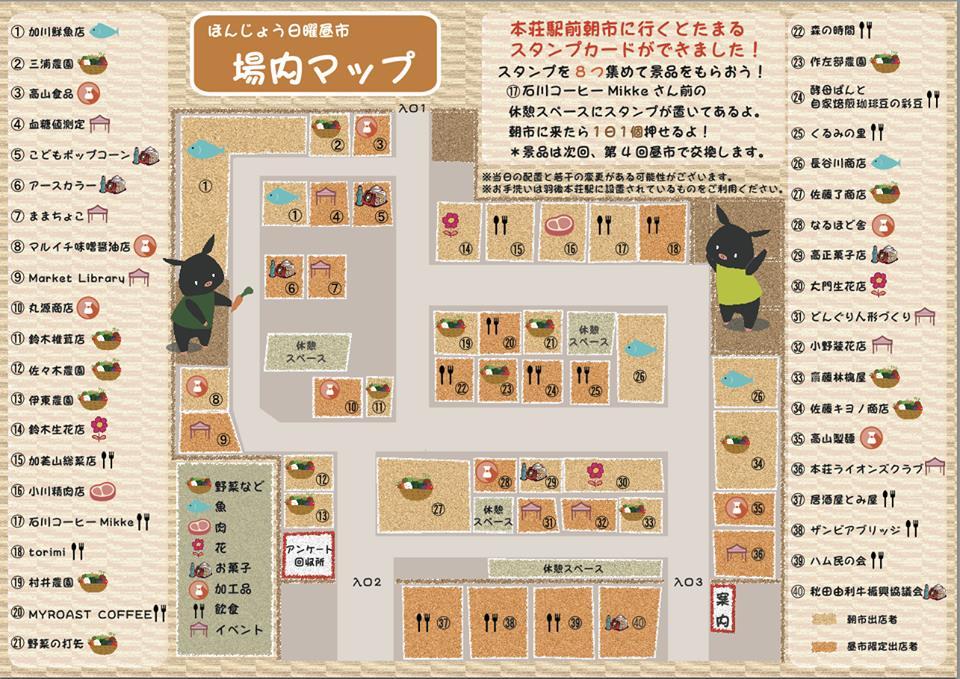 f:id:yurihonjo-kosodate:20181108032844j:plain