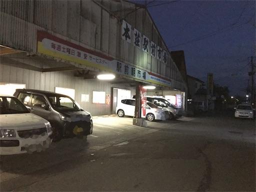 f:id:yurihonjo-kosodate:20181108082151j:image