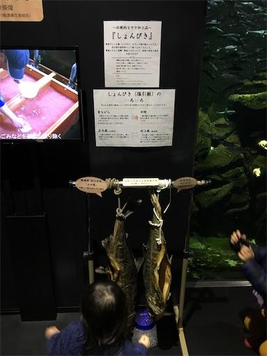 f:id:yurihonjo-kosodate:20190130134502j:image