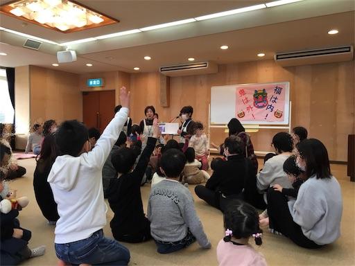 f:id:yurihonjo-kosodate:20190220003005j:image