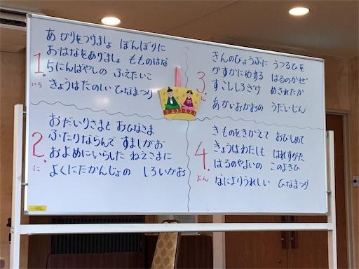 f:id:yurihonjo-kosodate:20190220013154j:image