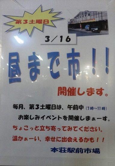 f:id:yurihonjo-kosodate:20190315104741j:plain
