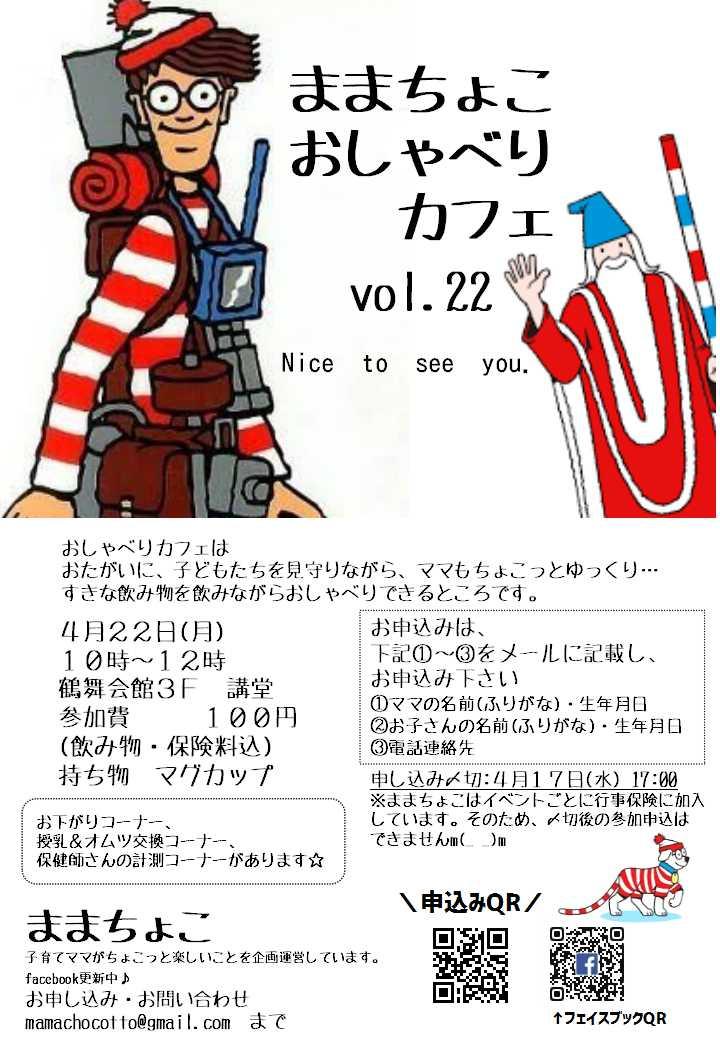 f:id:yurihonjo-kosodate:20190403104126j:plain