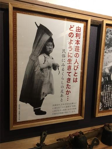 f:id:yurihonjo-kosodate:20190410144733j:image