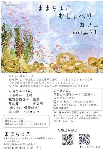 f:id:yurihonjo-kosodate:20190603105828j:image