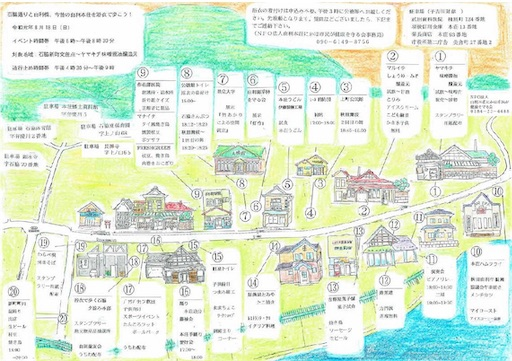 f:id:yurihonjo-kosodate:20190817112004j:image