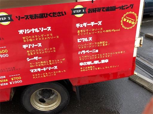 f:id:yurihonjo-kosodate:20191117011031j:image
