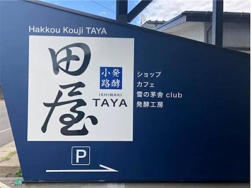 f:id:yurihonjo-kosodate:20200129111047j:image