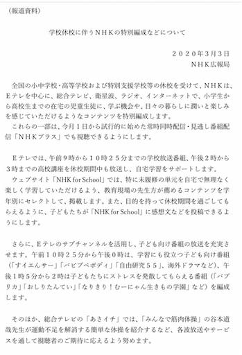 f:id:yurihonjo-kosodate:20200303222455j:image