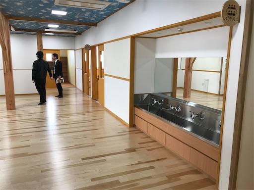 f:id:yurihonjo-kosodate:20200326135642j:image