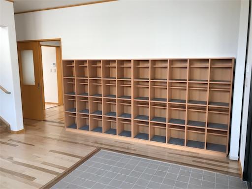 f:id:yurihonjo-kosodate:20200326140242j:image