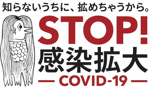 f:id:yurihonjo-kosodate:20200410153558p:image
