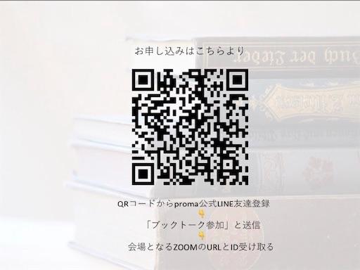 f:id:yurihonjo-kosodate:20200515114524j:plain