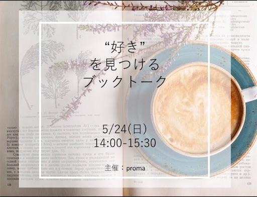 f:id:yurihonjo-kosodate:20200515114527j:plain
