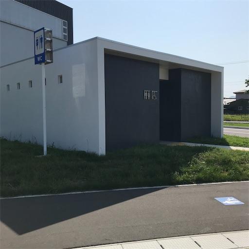 f:id:yurihonjo-kosodate:20200604083415j:image