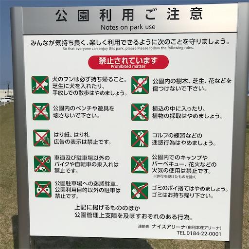 f:id:yurihonjo-kosodate:20200604083636j:image