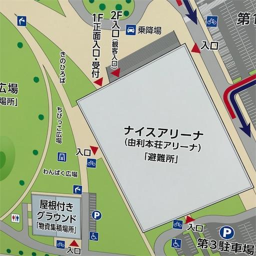 f:id:yurihonjo-kosodate:20200604083640j:image