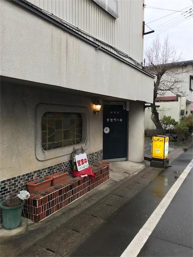 f:id:yurihonjo-kosodate:20200606020507j:image