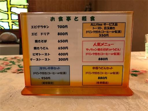 f:id:yurihonjo-kosodate:20200606020618j:image