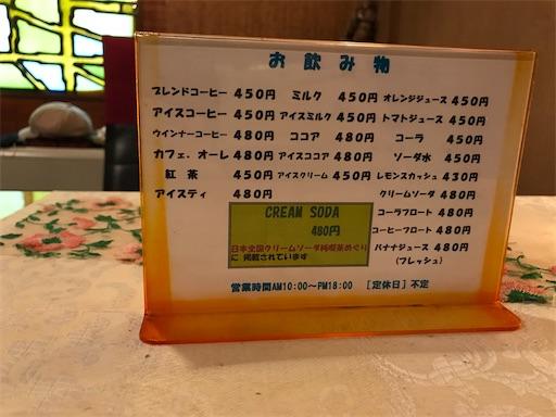 f:id:yurihonjo-kosodate:20200606020621j:image