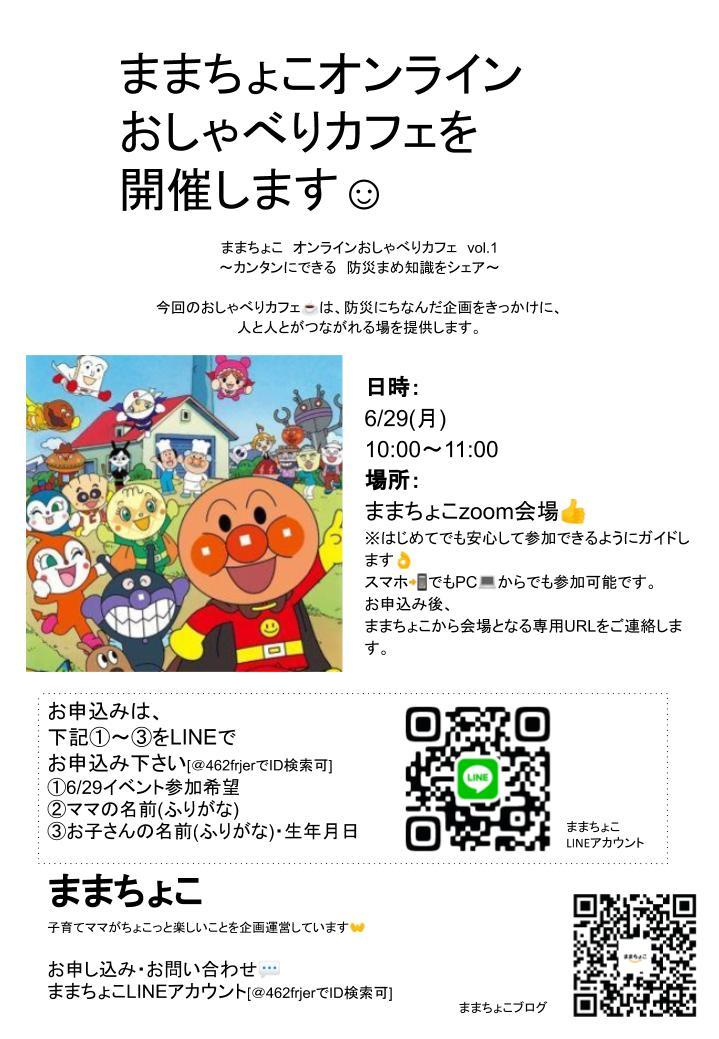f:id:yurihonjo-kosodate:20200616011155j:plain