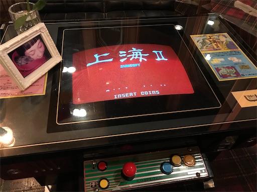 f:id:yurihonjo-kosodate:20200616014708j:plain