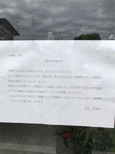 f:id:yurihonjo-kosodate:20200626144028j:image