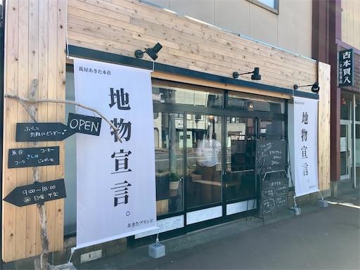 f:id:yurihonjo-kosodate:20200907204138j:image