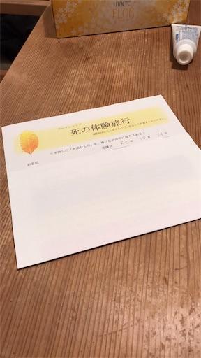 f:id:yurihonjo-kosodate:20201025172956j:plain