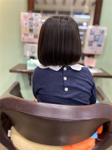f:id:yurihonjo-kosodate:20210524152214j:image