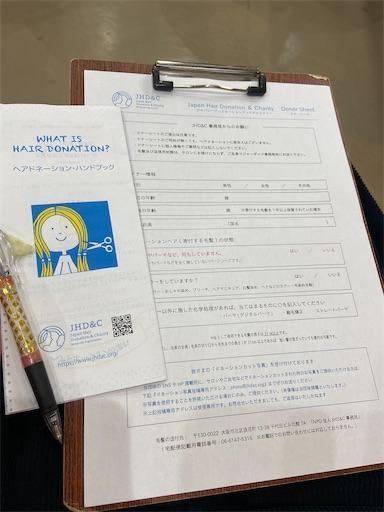 f:id:yurihonjo-kosodate:20210524152242j:image