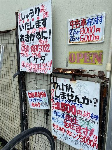 f:id:yurihonjo-kosodate:20210705225554j:plain