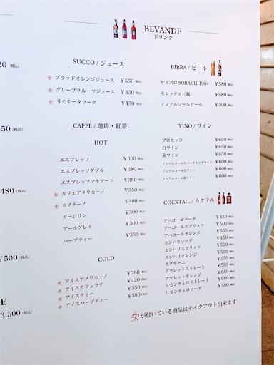 f:id:yurihonjo-kosodate:20210713224623j:image