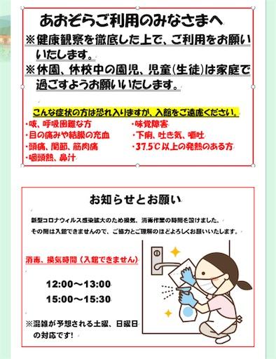 f:id:yurihonjo-kosodate:20210831000446j:image