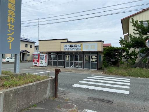 f:id:yurihonjo-kosodate:20210920171423j:image