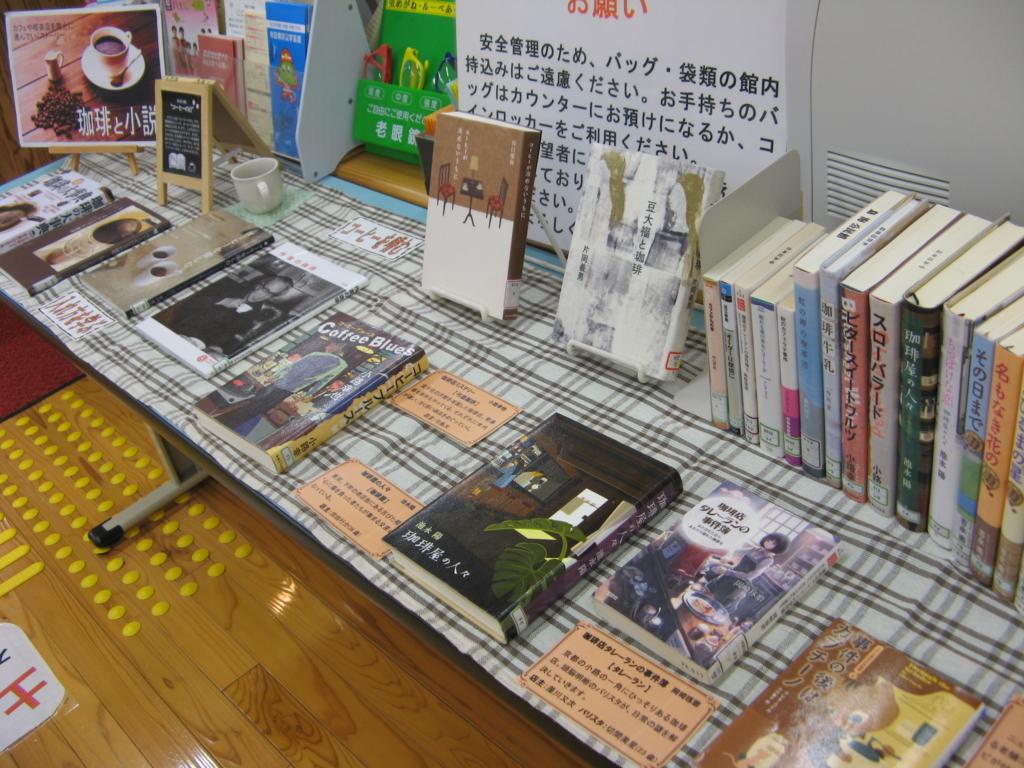 f:id:yurihonjo-lib:19800101000014j:plain