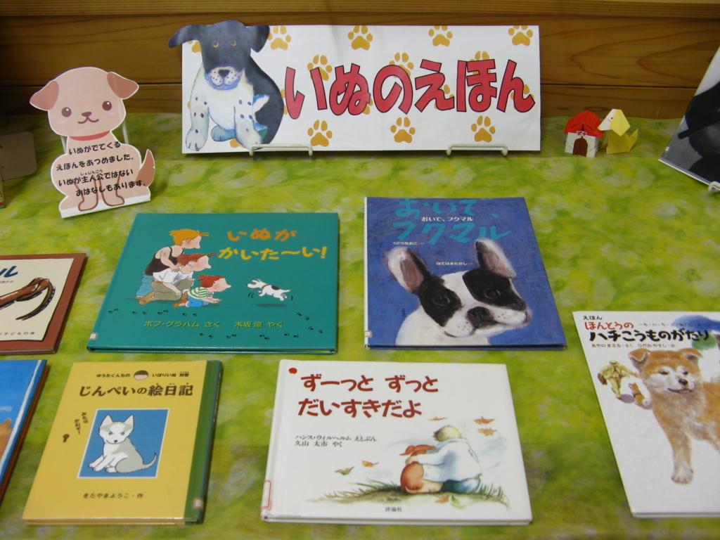 f:id:yurihonjo-lib:19800101000051j:plain