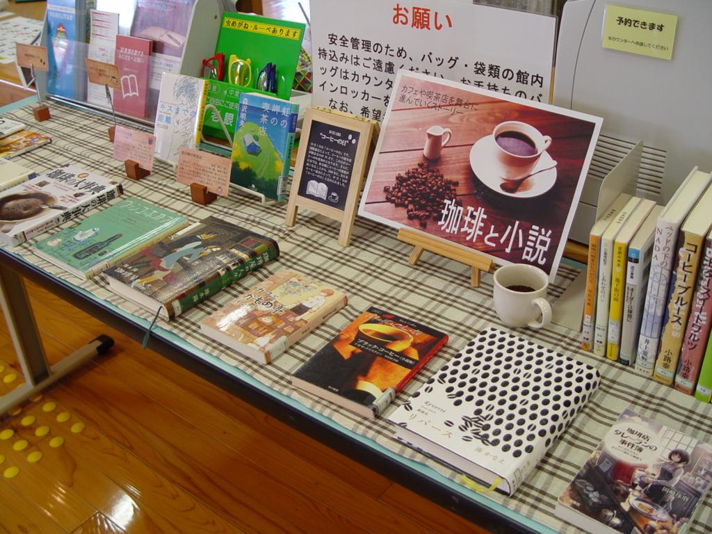 f:id:yurihonjo-lib:20161001100951j:plain