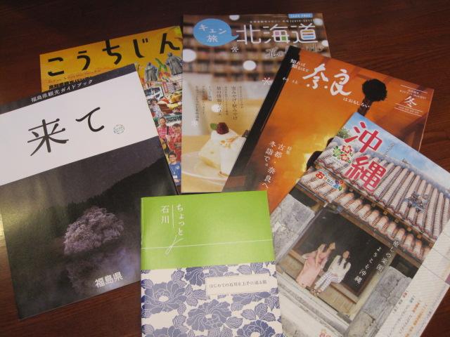 f:id:yurihonjo-lib:20161214090345j:plain