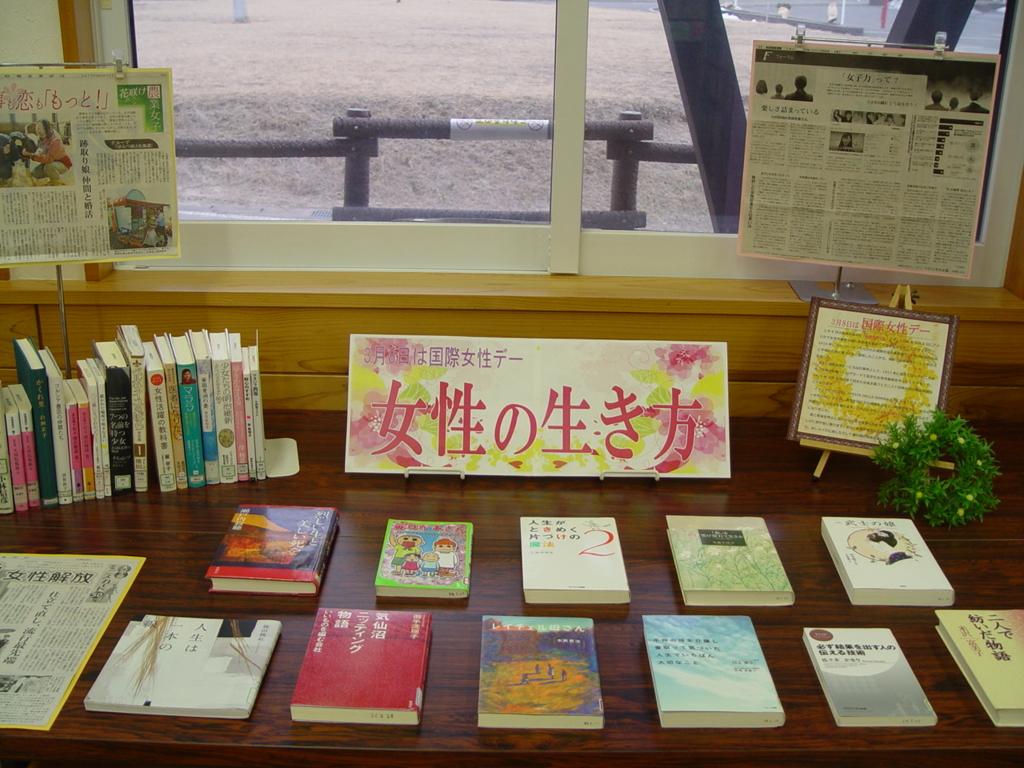 f:id:yurihonjo-lib:20170302165141j:plain