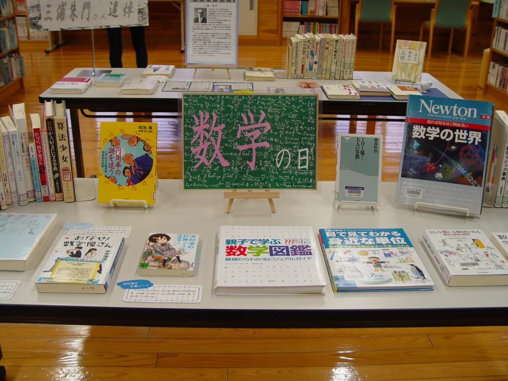 f:id:yurihonjo-lib:20170302165501j:plain