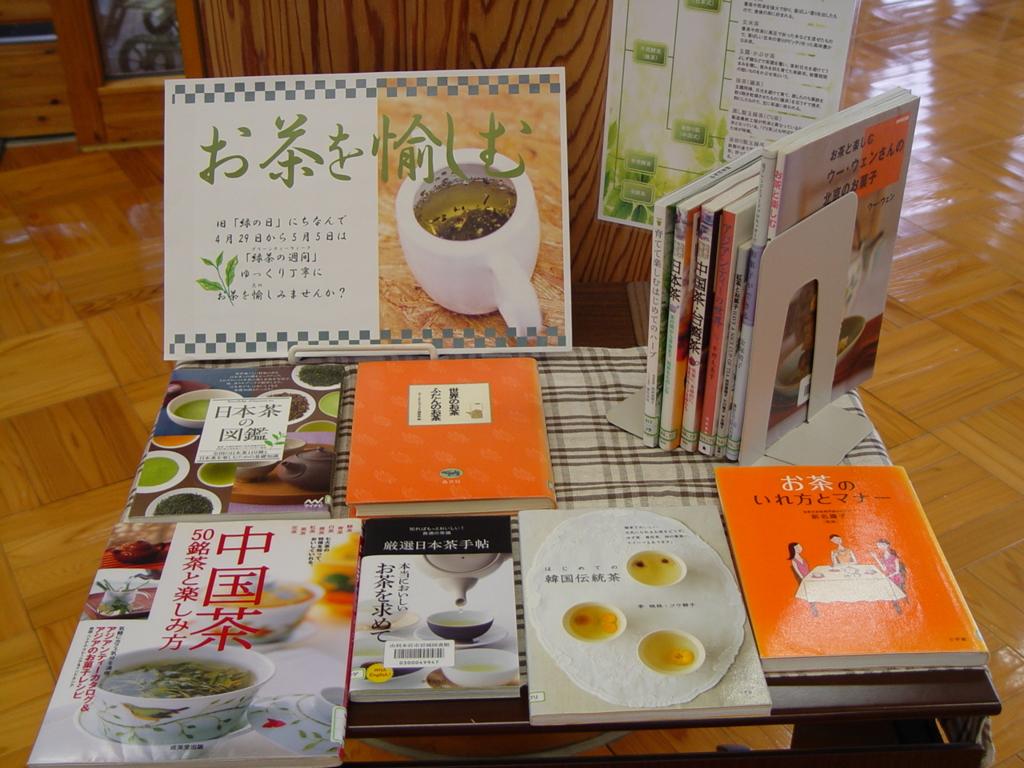 f:id:yurihonjo-lib:20170426134523j:plain