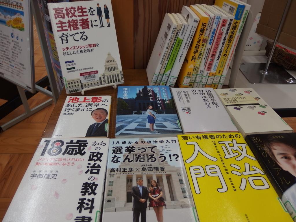 f:id:yurihonjo-lib:20180805092503j:plain