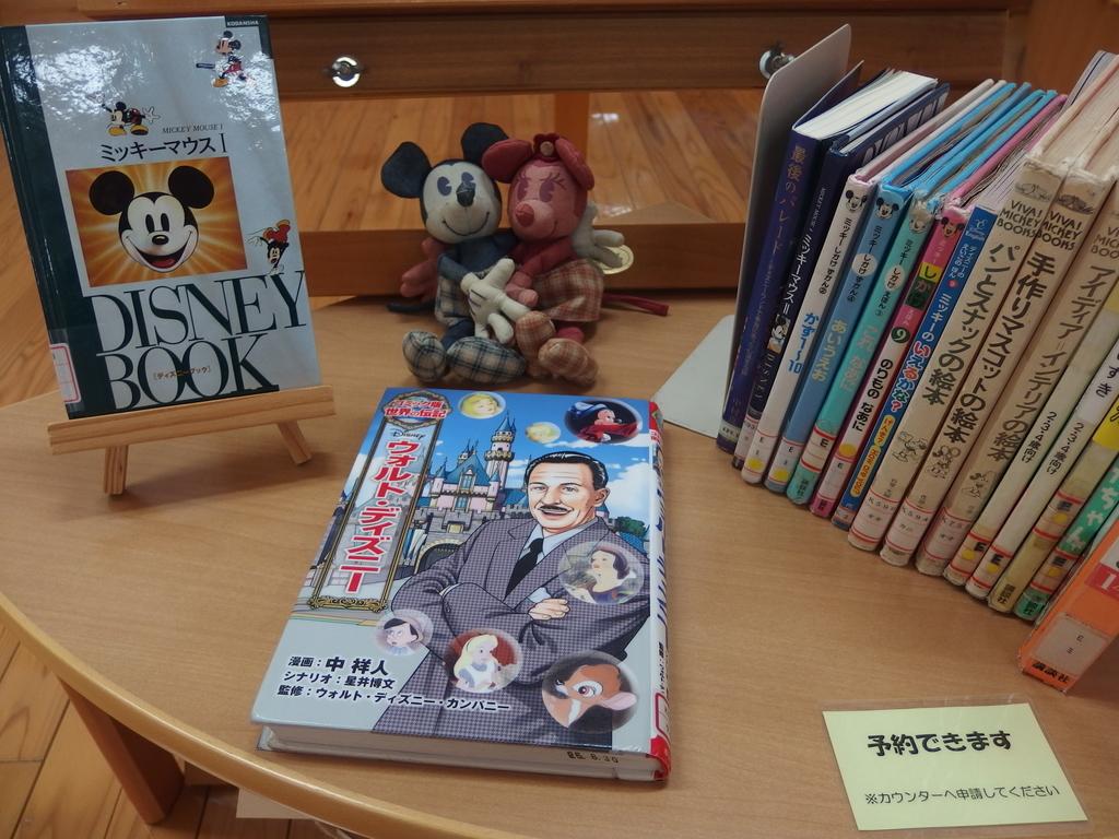 f:id:yurihonjo-lib:20180905113855j:plain