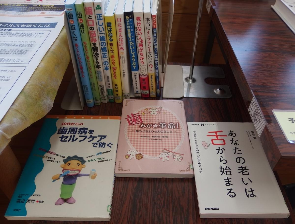 f:id:yurihonjo-lib:20200530094627j:plain