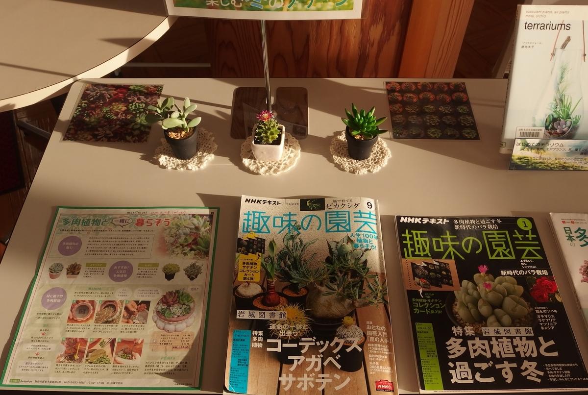f:id:yurihonjo-lib:20210106151334j:plain
