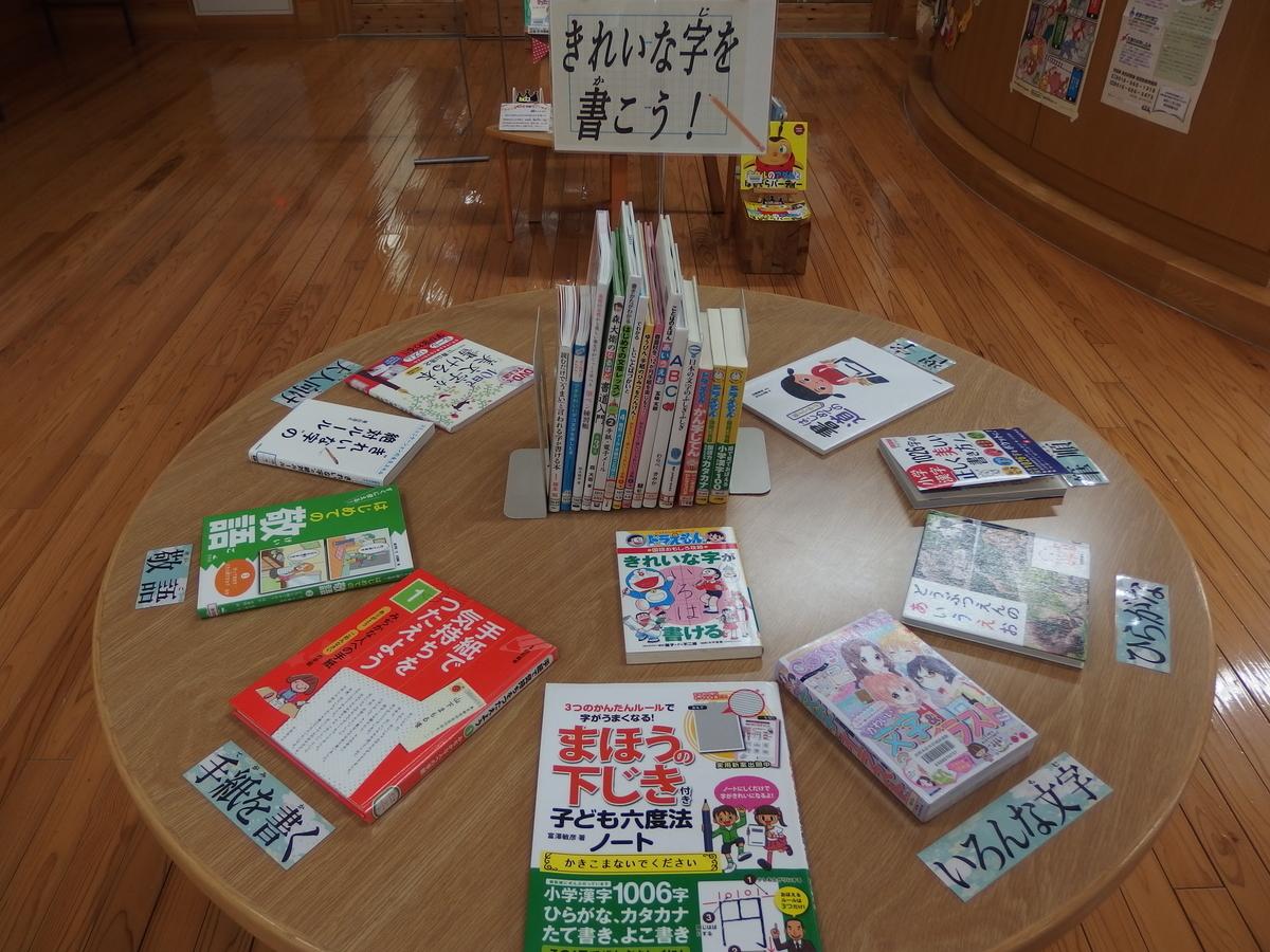 f:id:yurihonjo-lib:20210529094639j:plain